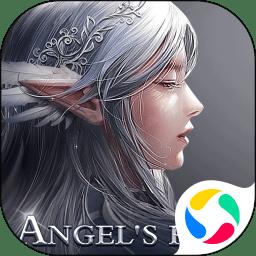天使之吻腾讯版v1.0.5 安卓版