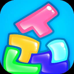 果冻俄罗斯方块(Jelly Fill)v1.6.0 安卓版