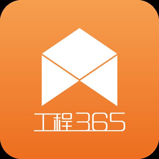 windy天气app最新版v13.2.0 安卓版