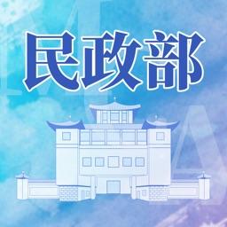 民政部app