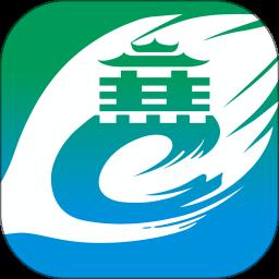 i襄阳政务服务平台