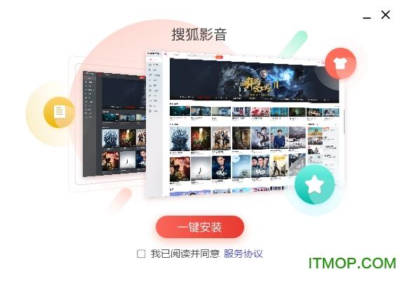 搜狐影音官方版本