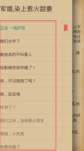 书旗小说app官方版