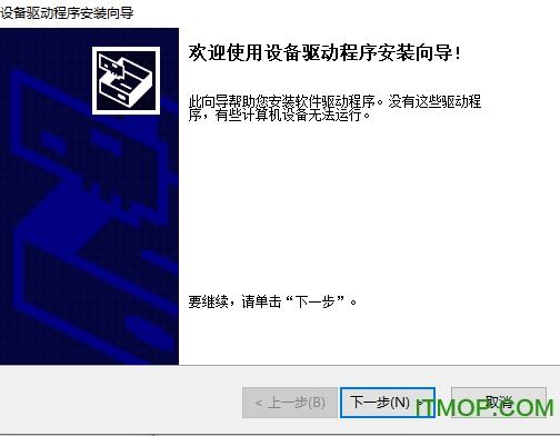 京瓷FS-C5100DN打印机驱动下载