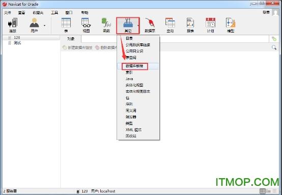 navicat for sql server中文版