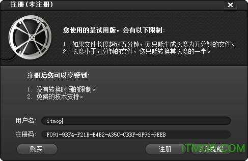 �f能��l�D�Q器(Bigasoft Total Video Converter)