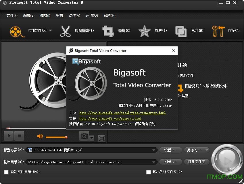 Total Video Converter便�y版