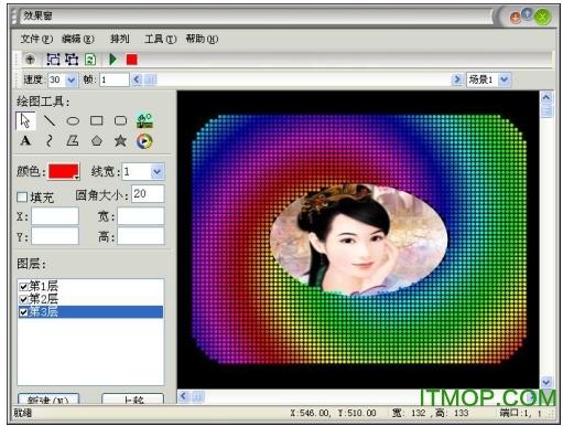 华灿兴LED编制软件下载
