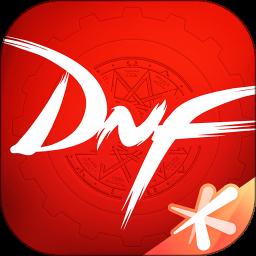 dnf助手手机客户端