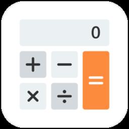 51计算器最新版v3.2.0 安卓版