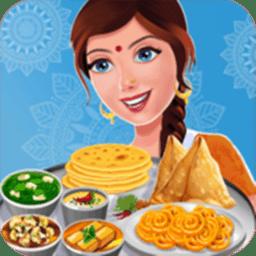 印度烹饪餐厅v1.0.5 安卓版