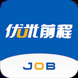 优米前程用户版app