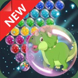 原始泡泡射手游戏v1.4 安卓版