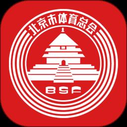 北京市体育总会