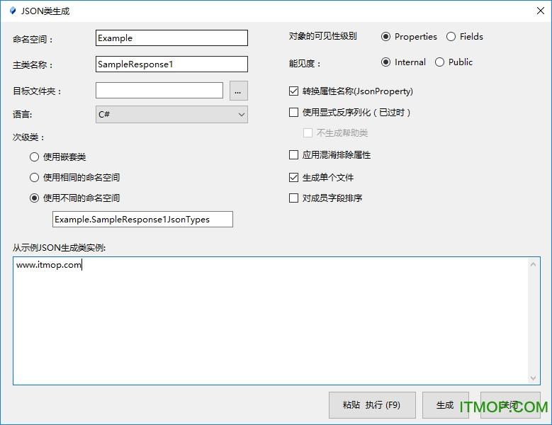JSON�生成中文版(Json�D���w�工具) v1.5.0 免�M版 0
