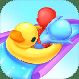 泳池乐园游戏