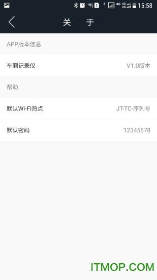 车厢记录仪 v1.106 安卓版0