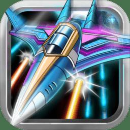 雷霆飞机大战游戏v2.0.3 安卓版
