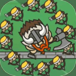 野蛮人部落战争游戏