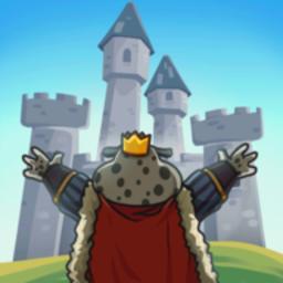 懒散的国王