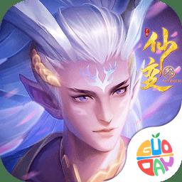 仙变3送火麒麟v1.12.1.25 安卓版