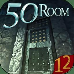 密室逃脱挑战100个房间12游戏