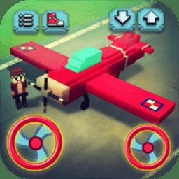 双轮飞车游戏