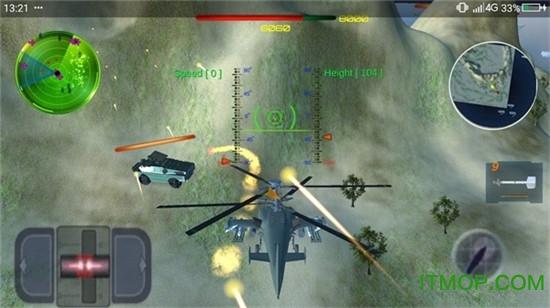 直升机炮舰战斗最新版 v2.1 安卓版 0