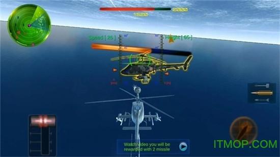 直升机炮舰战斗最新版