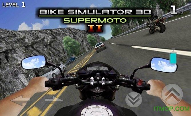 摩托车模拟器2 v110 安卓版 0