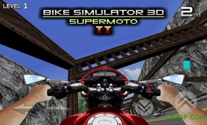 摩托车模拟器2 v110 安卓版 3