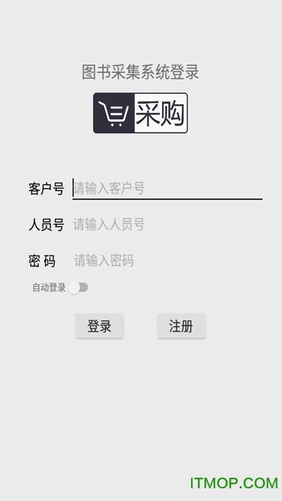 新华采选app v1.10 安卓版 2
