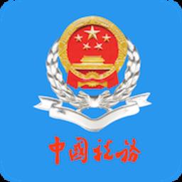 云南省税务局社保缴费