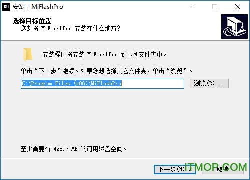 MiFlashPro小米刷�C工具下�d