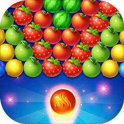 水果泡泡传奇赢红包版