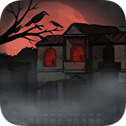 密室侦探手机游戏
