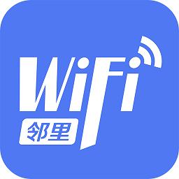 邻里WiFi密码显示器免root
