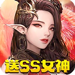 女神竞技场变态版v1.7.0.67 安卓版