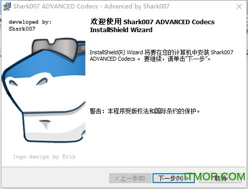 Advanced Codecs视频解码器 v14.0.0 官方版 0
