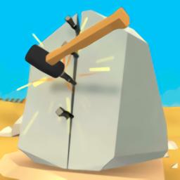 巨石破碎游戏