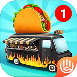模拟餐厅游戏v1.0 安卓版
