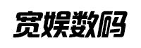 上海宽娱数码科技有限公司