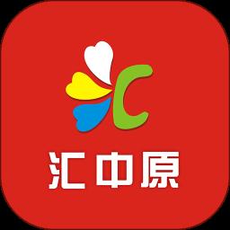 汇中原app