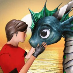 驯龙模拟器游戏
