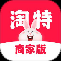 千牛特价版v8.8.8 安卓版