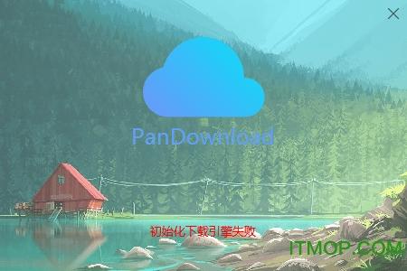 PanDownload�R本�ハ螺d