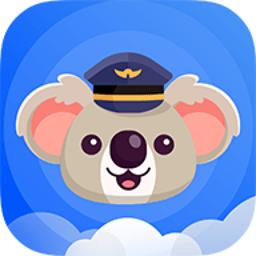 考拉飞行题库v1.1.4 安卓版