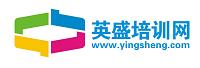 深圳市英盛企业管理顾问有限公司