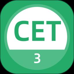 英语三级题库appv1.0.0 安卓版