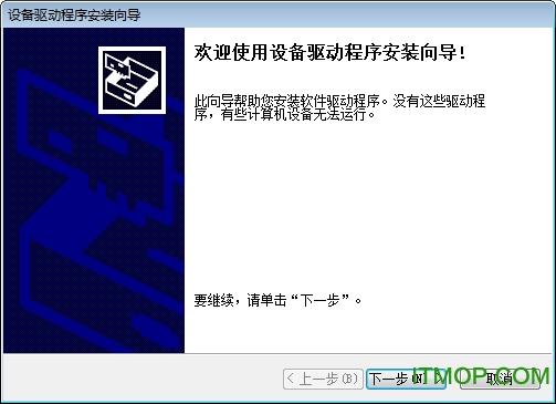 爱普生xp2100驱动 v2.1.0.0 官方版 0